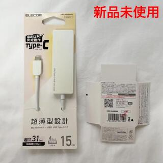 エレコム(ELECOM)のELECOM U3HC-A429BWH(PC周辺機器)