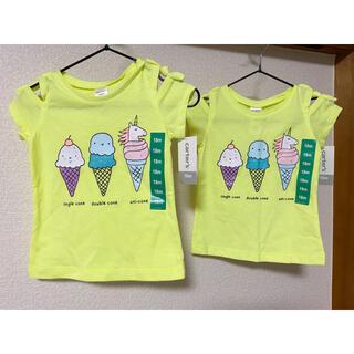 カーターズ(carter's)の双子 カーターズ Tシャツ 18M 2枚セット(Tシャツ)