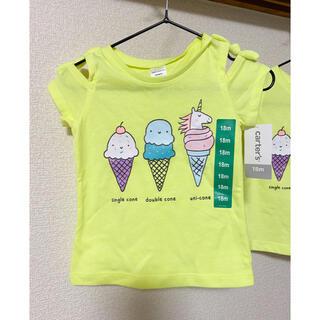 カーターズ(carter's)の新品 カーターズ Tシャツ イエロー 18M(Tシャツ)