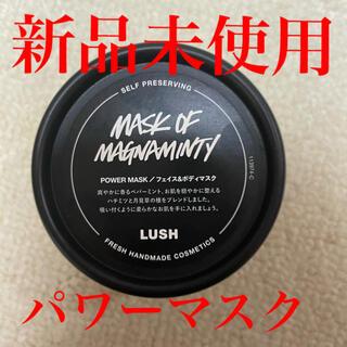 LUSH - LUSH  ラッシュ  パワーマスクSP 125g 新品