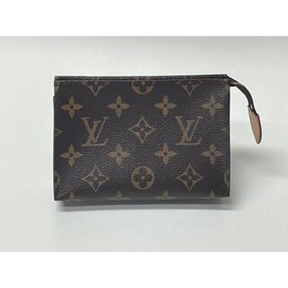 ルイヴィトン(LOUIS VUITTON)の美品 ルイヴィトン ポーチ M47546 モノグラム ポッシュ トワレット15(腕時計)