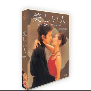 ドラマ「美人」田村正和/常盤貴子5枚組dvdボックス(テレビドラマサントラ)