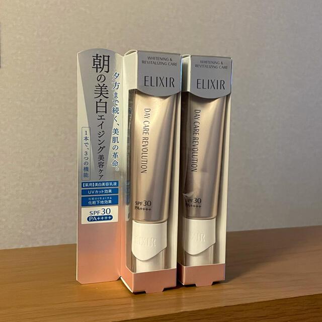 ELIXIR(エリクシール)の⭐︎エリクシールホワイト⭐︎デーケアレボリューション⭐︎ コスメ/美容のスキンケア/基礎化粧品(乳液/ミルク)の商品写真