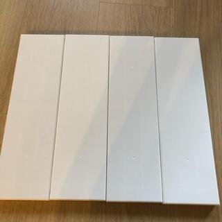 ニトリ - ニトリ シンク下 伸縮ラック 棚板パーツ4枚