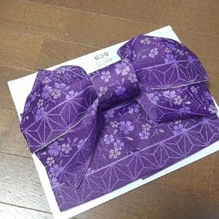 シマムラ(しまむら)の◆未使用♡浴衣に♡紫♡桜柄結び帯◆(浴衣帯)