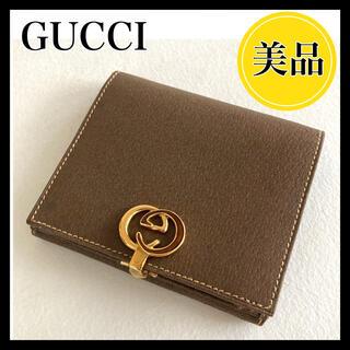 Gucci - GUCCI インターロッキング ダブルG コンパクトな二つ折り財布  ミニ財布