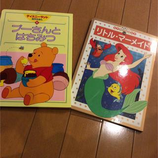 ディズニー(Disney)のディズニー 絵本セット(その他)