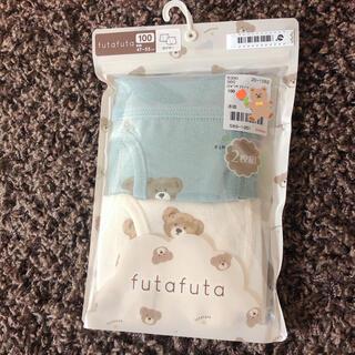 フタフタ(futafuta)の【futafuta】バースデイ フタくま ボクサーパンツ 下着 2枚組(下着)