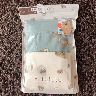 フタフタ(futafuta)のフタフタ くま ボクサーパンツ 110(下着)
