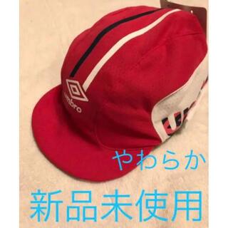 UMBRO - ❣️ 【新品・タグ付き】アンブロ ジュニア フットボールキャップ サッカー 帽子