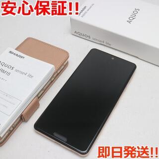 エイスース(ASUS)の超美品 SIMフリーAQUOS sense4lite SH-RM15カッパー(スマートフォン本体)