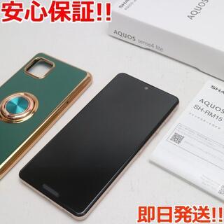 エイスース(ASUS)の新品同様 SIMフリーAQUOS sense4lite SH-RM15カッパー(スマートフォン本体)