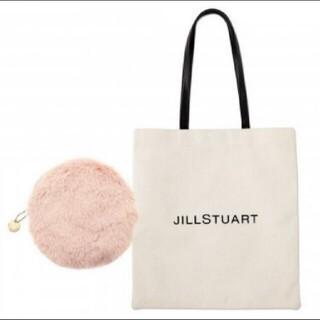 ジルスチュアート(JILLSTUART)のJILL STUART ロゴトートバッグ、ファーポーチ(ニュース/総合)