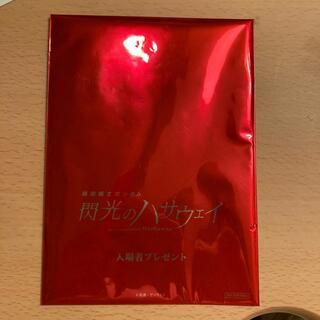 バンダイナムコエンターテインメント(BANDAI NAMCO Entertainment)の値引きしました!閃光のハサウェイ 第一週の入場者プレゼント(その他)