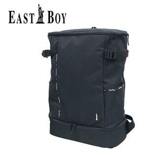 イーストボーイ(EASTBOY)のEASTBOYスリムロゴテープ靴入れリュック 通勤 通学 かわいい(リュック/バックパック)