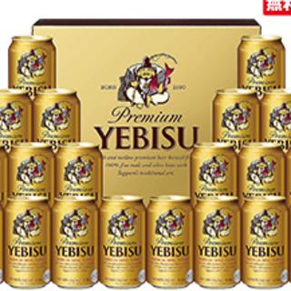エビス(EVISU)のちょん様専用❗️エビスビール缶セット  350ml✖︎20本   ★送料込★(ビール)