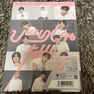 セブンティーン(SEVENTEEN)のSEVENTEEN JAPAN3rd Single ひとりじゃない carat盤(K-POP/アジア)