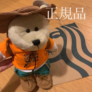 Starbucks Coffee - 【中国スタバ限定】ベアリスタ キャンプシリーズ スターバックス スタバ