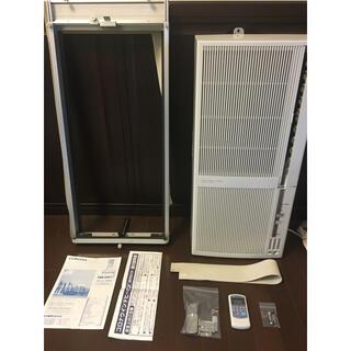コロナ(コロナ)のCORONA コロナ ウインドエアコン 冷暖房兼用タイプ CWH-A1817☆9(エアコン)