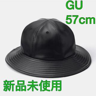 ジーユー(GU)のGU レザータッチバケットハット キャップ 帽子 格安 黒 ブラック(ハット)