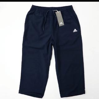 アディダス(adidas)のadidas 新品 3/4 クロップド丈 パンツ L(クロップドパンツ)