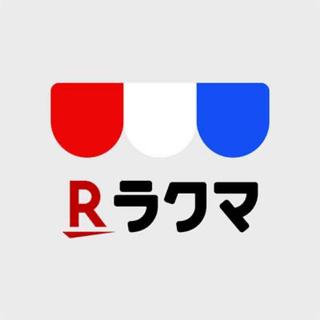 ポーター(PORTER)の専用(リュック/バックパック)