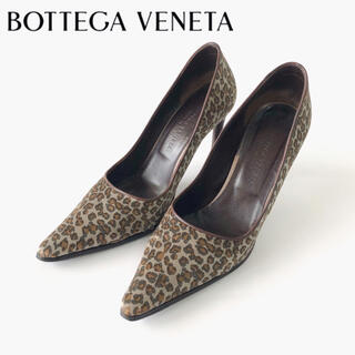 ボッテガヴェネタ(Bottega Veneta)のボッテガヴェネタ パンプスヒール9cm レオパード豹柄 茶色ブラウン レディース(ハイヒール/パンプス)