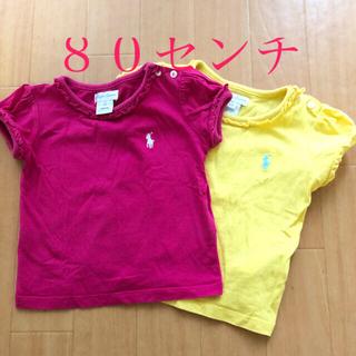 ポロラルフローレン(POLO RALPH LAUREN)のラルフローレン Tシャツ 80センチ2枚セット(Tシャツ)