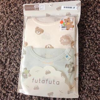 フタフタ(futafuta)のfutafutaフタくま 半袖インナー 肌着 2枚組 100㎝(下着)