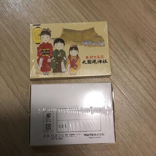 クレヨン(クレヨン/パステル)