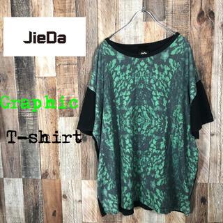 ジエダ(Jieda)のJIEDA 幾何学 グラフィック Tシャツ カットソー グリーン 緑(Tシャツ/カットソー(半袖/袖なし))