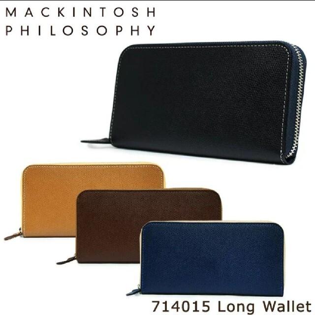 MACKINTOSH PHILOSOPHY(マッキントッシュフィロソフィー)の【最終値下】長財布 マッキントッシュ フィロソフィー 714015 メンズのファッション小物(長財布)の商品写真