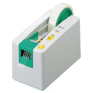 コクヨ 電動テープカッター T-EM10