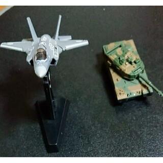 タカラトミー(Takara Tomy)の★タカラトミー トミカプレミアム 28 90式戦車&03 戦闘機 F-35A(その他)