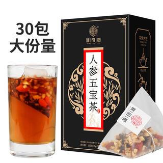 高麗人参五宝茶 健康茶 薬膳茶 漢方茶 ハーブティー 花茶 中国茶(健康茶)