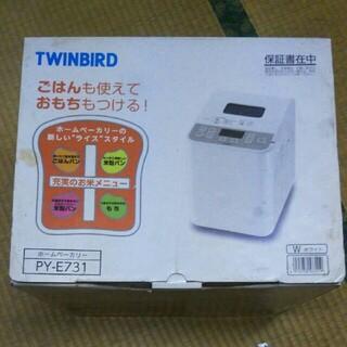 ツインバード(TWINBIRD)のTWINBIRD    ホームベーカリー     Py-E731(ホームベーカリー)
