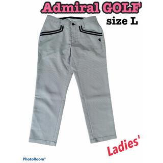 アドミラル(Admiral)の試着のみ美品!!Admiral GOLF  アドミラルゴルフ パンツ 薄手 夏(ウエア)