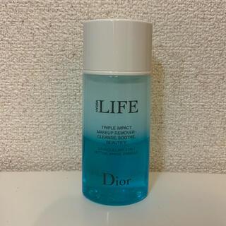 ディオール(Dior)の新品 ディオール ライフ ポイント メイクアップ リムーバー 125ml(クレンジング/メイク落とし)