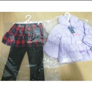 ニシマツヤ(西松屋)の新品未使用 ラベンダーダウンコート&スパッツ付きチェックスカート(ジャケット/上着)