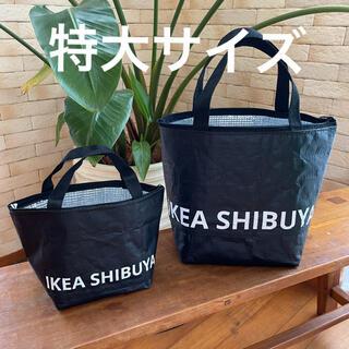 イケア(IKEA)のIKEA イケア 保冷バッグ トートバッグ ハンドメイド 渋谷限定 エコバッグ(バッグ)