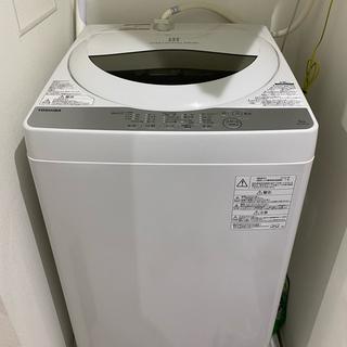 東芝 - TOSHIBA AW-5G6(W) 洗濯機