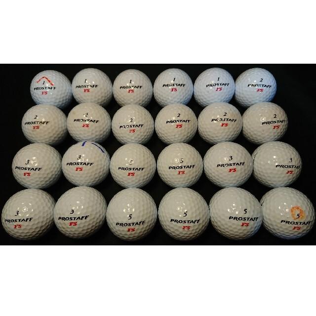 wilson(ウィルソン)の【良品】ウィルソン プロスタッフFS 24球 ロストボール ゴルフボール スポーツ/アウトドアのゴルフ(その他)の商品写真