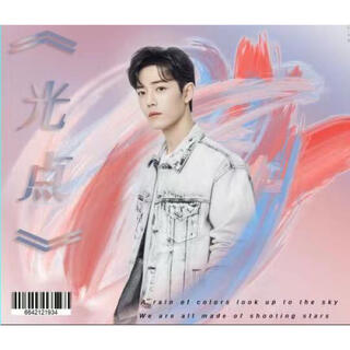 中国ドラマ陳情令主演(肖戦)CD 2枚セット40曲(テレビドラマサントラ)