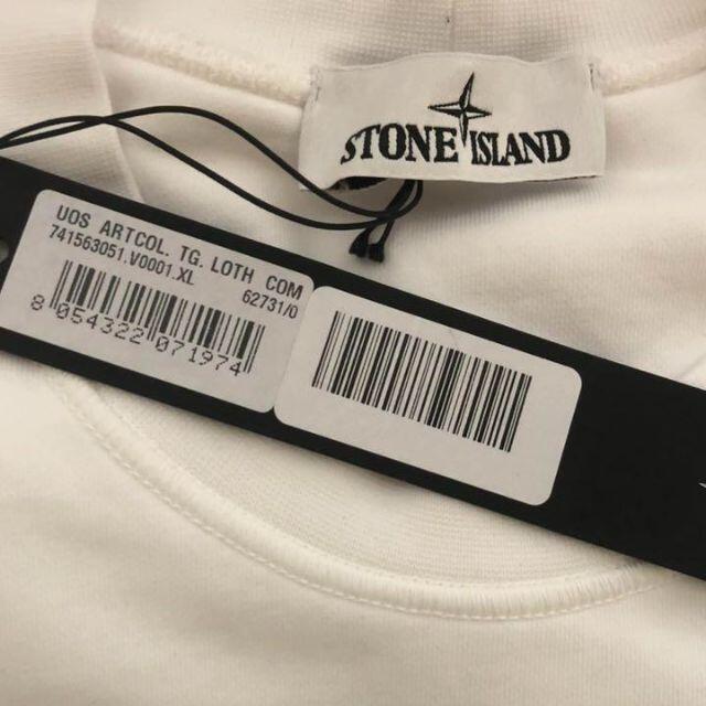 STONE ISLAND(ストーンアイランド)のSTONE ISLAND ロゴ スウェットシャツ ホワイト XLサイズ メンズのトップス(スウェット)の商品写真