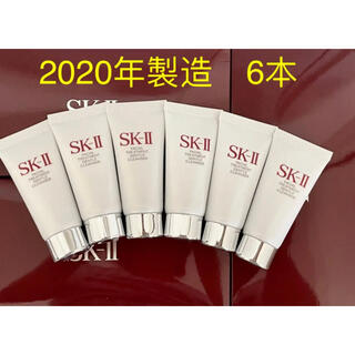 SK-II - SK-II エスケーツー トリートメント ジェントル クレンザー 洗顔料 6本