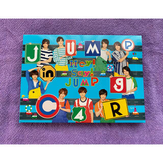ヘイセイジャンプ(Hey! Say! JUMP)のJUMPing CAR Hey!Say!JUMP アルバム 初回2 CD DVD(アイドル)