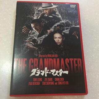 グランド・マスター DVD(外国映画)