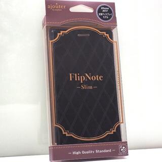 iPhone X 用 フリップノート 手帳型ケース ブラック(iPhoneケース)