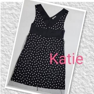 ケイティー(Katie)のKatie ケイティー ワンピース(ひざ丈ワンピース)