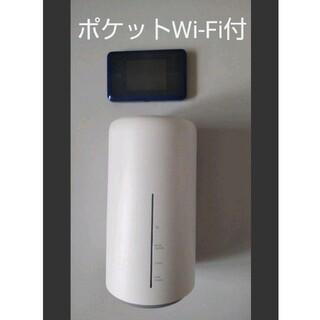 ファーウェイ(HUAWEI)の【セット】Speed Wi-Fi HOME L02 モバイルWi-Fi ルーター(PC周辺機器)
